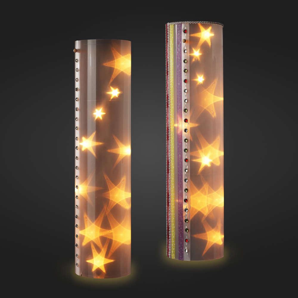 Sternentraum Lampe Design O 16cm